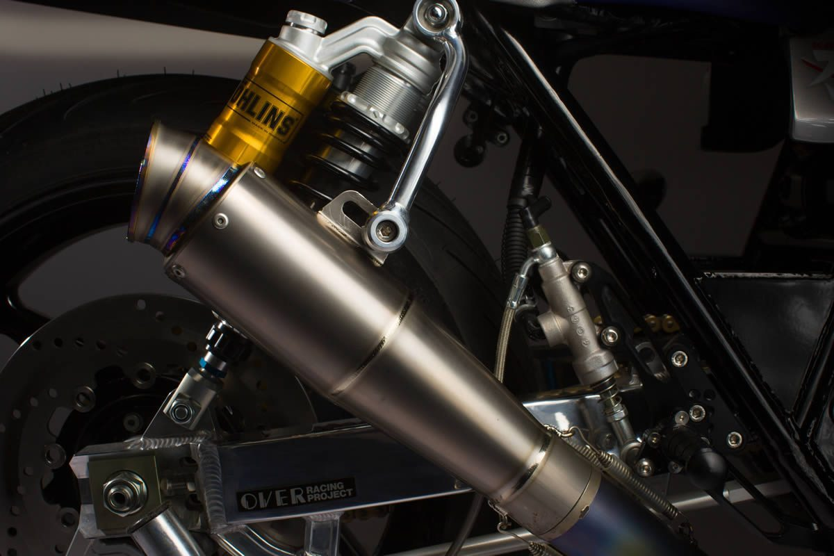 katana rear end exhaust