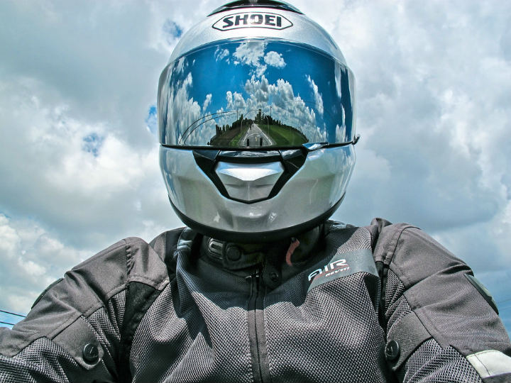 Mirrored Helmet Visor
